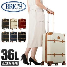 【楽天カード12倍】【在庫限り】ブリックス ベラージオ2 スーツケース 36L 機内持ち込み ダイヤルロック イタリア ブランド BRIC'S BBG28301 レディース
