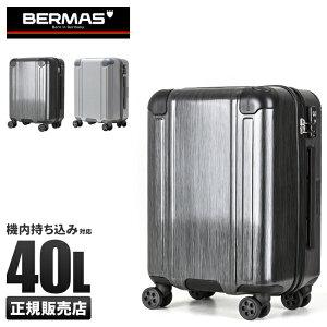 【全員19倍/楽天カード23倍|10/20限定】【1年保証】バーマス スクエアプロ スーツケース 機内持ち込み Sサイズ 40L ストッパー付き 軽量 最大 BERMAS 60241