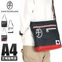 【楽天カード23倍(最大) 1/11限定】カステルバジャック パンセ ショルダーバッグ メンズ 斜めがけ かっこい A4 CASTELBAJAC 059112