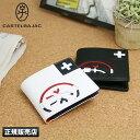 【楽天カード23倍(最大)|1/11限定】カステルバジャック パンセ 財布 二つ折り財布 本革 メンズ レディース CASTELBAJAC 059612
