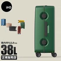 【在庫限り】アルミ合金フレームスーツケースS機内持ち込み38LITOGINKGO11511154