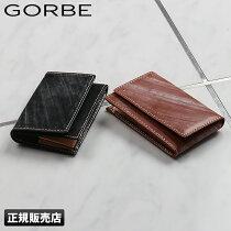 【在庫限り】GORBE名刺入れカードケースブライドルレザーメンズ1106