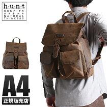 【在庫限り】h.u.n.tハントリュックサックメンズ牛革本革ハンターレザーアンティークA42113