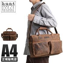 【在庫限り】h.u.n.tハントボストンバッグメンズ牛革本革旅行ハンターレザーアンティークA42115