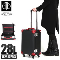 【楽天カードP23〜27倍★7/5(金)限定】ホクタンメロースーツケース機内持ち込みSサイズ28L4輪キャリーケーストランクケースアンティークレトロ7-832