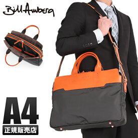 【2夜連続豪華プレゼント|12/6-7】【在庫限り】ビルアンバーグ ビジネスバッグ 日本正規品 Bill Amberg ビル・アンバーグ 本革 革 レザー メンズ 2WAY ブリーフケース A4 MS15 SCOTT EX