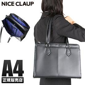 26d83aa7e308 楽天市場】リクルートバッグ ナイスクラップ(バッグ・小物・ブランド ...