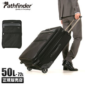 【5H限定★豪華プレゼント!10/20(日)19:00〜】パスファインダー スーツケース ソフト 拡張 50L〜72L Pathfinder PF6824DAXB ビジネスバッグ 出張 ガーメントバッグ