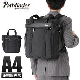 【5H限定豪華プレゼント!4/18 19:00〜】パスファインダー 3WAY ビジネスバッグ リュック トートバッグ メンズ A4 レボリューションXT Pathfinder PF6810B