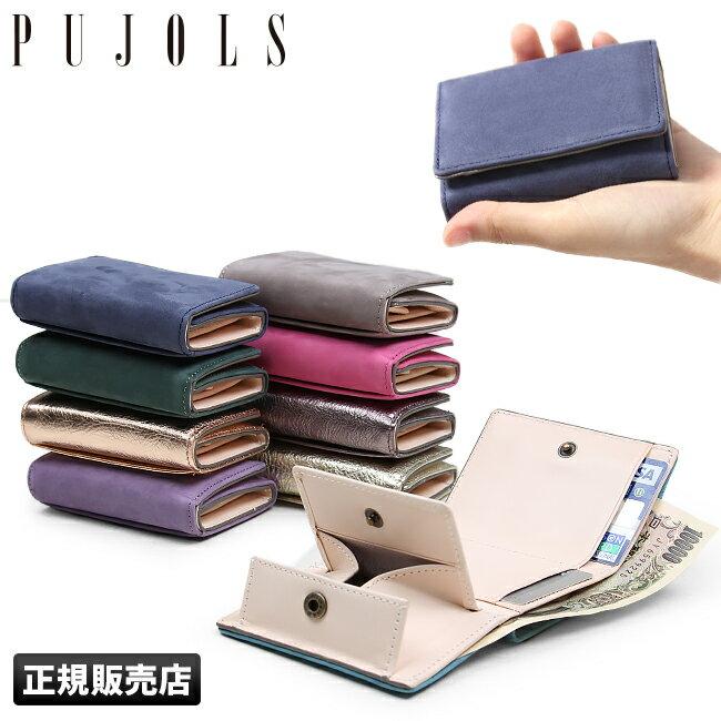 【在庫限り】ピジョール ミーア PUJOLS MIA ミニ財布 三つ折り財布 コンパクト 小さい 極小 ミニウォレット レディース ブランド 本革 34521 ママ割