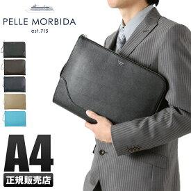 【楽天カードP24倍|8/25(日)限定】【在庫限り】ペッレモルビダ クラッチバッグ メンズ 本革 型押しレザー A4 キャピターノ PELLE MORBIDA CA009