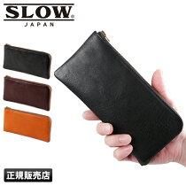 【楽天カードで最大35倍|12/10限定】SLOW財布長財布本革薄型薄いスロウボーノbonoSO630Fママ割