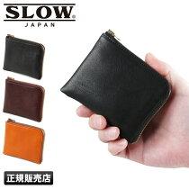 【楽天カードで最大35倍|12/10限定】SLOW財布二つ折り財布本革薄型薄いスロウボーノbonoso631fママ割