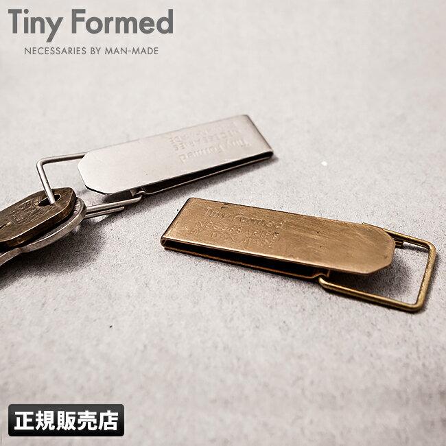 【緊急告知!楽天カードP17倍!4/20(土)0:00〜】【ネコポス選択で送料無料】 Tiny Formed キーホルダー key clip キークリップ TM-01