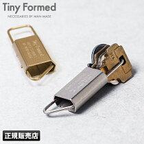 【在庫限り】【ネコポス選択で送料無料】TinyFormedキーケースキーホルダーkeyfoldTM-06