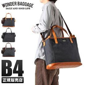 【楽天カードP24倍 9/15(日)限定】ワンダーバゲージ グッドマンズ トートバッグ メンズ ファスナー付き 大きめ B4 WONDER BAGGAGE wb-g-004