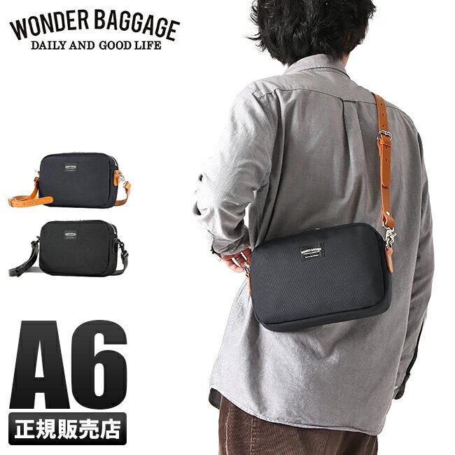 ワンダーバゲージ ショルダーバッグ メンズ 本革 日本製 バリスティックナイロン グッドマンズ WONDER BAGGAGE WB-G-006 ママ割