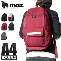 MOZモズリュックレディース大人A4背面ファスナーマザーズバッグ/カメラバッグZZCI-03A