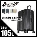 ブラニフ スーツケース Lサイズ 105L 大型 大容量 フレームタイプ TRIO Braniff BBT157