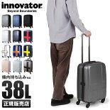 スーツケース機内持ち込み軽量Sサイズ38Lキャリーバッグ/キャリーケース4輪イノベーターINNOVATORINV48