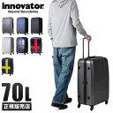 【本日23:59まで!楽天カードでP23倍】イノベーター スーツケース 70L 軽量 Lサイズ キャリーバッグ/キャリーケース 4輪 INNOVATOR INV63