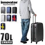 イノベータースーツケース70L軽量Lサイズキャリーバッグ/キャリーケース4輪INNOVATORINV63
