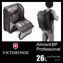 ビクトリノックス VICTORINOX ビジネスリュック 通勤用 バッグ メンズ B4 602153