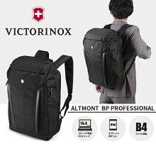 ビクトリノックスVICTORINOXビジネスリュック/ビジネスバック/バックパックAltmont/アルモント22L/B4メンズ602153