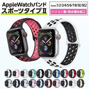 アップルウォッチ AppleWatch Apple Watch バンド band ベルト belt シリコン スポーツ 交換 40mm 44mm 38mm 42mm