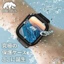 BARIOUS BARIGUARD3 for AppleWatch ケース カバー アップルウォッチ 防水ケース ハードケース ガラス おしゃれ シン…