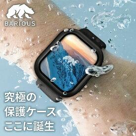 BARIOUS BARIGUARD3 for AppleWatch ケース カバー アップルウォッチ 防水ケース ハードケース ガラス おしゃれ シンプル Apple Watch Series6 Series5 Series4 SE 40mm 44mm ブラック 9H 全面保護 衝撃 グレア 高級 プロテクター