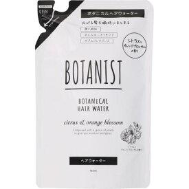 ボタニスト ボタニカルヘアウォーター シトラス オレンジ 詰め替え用 180ml