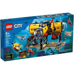 シティ 60265 海の探検隊 海底探査基地