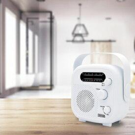 シャワーラジオ ホワイト  SHR02WH【送料無料】(音響機器、お風呂グッズ、ラジオ)(楽天ランキング受賞・バスラジオランキング 4位 、2020/2/9デイリー)