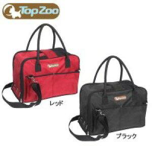 フランス TopZoo/トップズー ペットキャリー キャビンバッグ(〜6kg対応)  【送料無料】(ペットバッグ、カバン、キャリーバッグ、ペットキャリー、カバン、かばん、鞄、ボストンバッグ