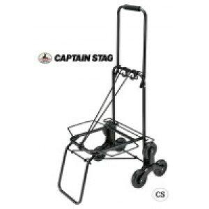 CAPTAIN STAG イージーステップ 3輪キャリー M-7438 【送料無料】(ショッピングカート、シルバーカー、キャリーケース、バッグ、カバン、かばん、鞄)(楽天ランキング受賞・キャリーバッ