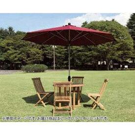 3.0mΦ アルミアンブレラ ワインレッド 13077 【送料無料】(ガーデン家具、ガーデンパラソル)
