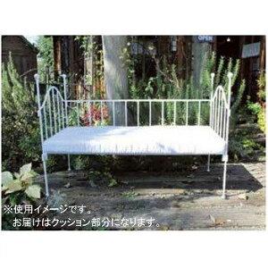 アイアンサークルベンチW クッション 70099 【送料無料】(ガーデン家具、ガーデンベンチ、ガーデンチェア)