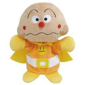 ≪吉徳のぬいぐるみ正規品≫アンパンマン ハンドパペット ソフト カレーパンマン 182508(人形、玩具、おもちゃ、ぬいぐるみ、キャラクターグッズ、プレゼントに最適)como-8686br