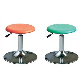 ルネセイコウ 昇降スツール コーンブロースツール 日本製 完成品 CNP-3750 オレンジ・クロームメッキ 【送料無料】(スツール、イス、椅子、いす)