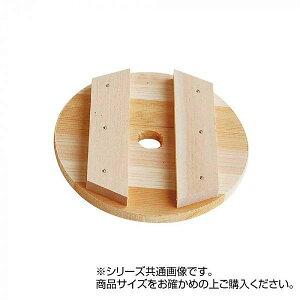 ヤマコー 漬物用押し蓋 約φ24cm 82568 【送料無料】(調理器具、キッチン)