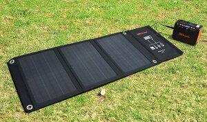 (納期2週間程度)ソーラーパネル&メガパワーバンク (a22303) 【送料無料】(大容量充電池、アウトドア、キャンプ、防災グッズ、ライト)
