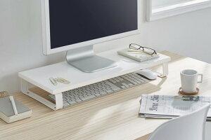 【アイリスオーヤマ】モニター台 MNS-590 ホワイト (285231)【送料無料】(デスクトップパソコンラック、卓上ラック、机上収納、オフィス家具)