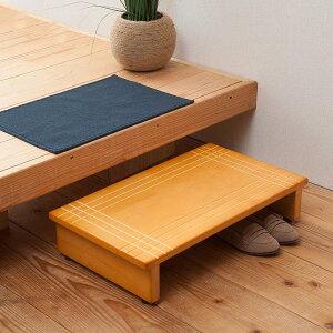 木製玄関踏み台 60cm 【送料無料】(玄関台、ステップ、踏み台、シューズラック)
