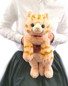 ひざねこ BR (P-1812-1)【送料無料】(ねこ、ネコ、猫、ぬいぐるみ、人形、玩具、おもちゃ、キャラクターグッズ、プレゼントに最適)(楽天ランキング受賞・ぬいぐるみ ネコランキング2位、2017/3/13デイリー)