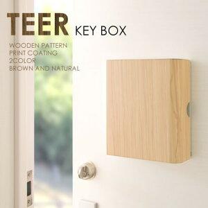 キーボックス TEER(ティール)KB-1000M 【送料無料】(キーケース、キーボックス、玄関収納、鍵保管、事務用品)(楽天ランキング受賞・キーボックスランキング 6位 、2020/8/29デイリー)