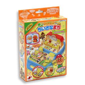 【アンパンマン】『ちいさなまち ハンバーガーやさん』 【送料無料】(おもちゃ、玩具、知育玩具)
