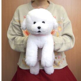 ひざわんこ ビションフリーゼ (P-4132-1) (犬、いぬ、イヌ、ぬいぐるみ、人形、玩具、おもちゃ、キャラクターグッズ、プレゼントに最適)(楽天ランキング受賞・ぬいぐるみ イヌランキング 3位、2018/11/16デイリー)