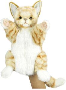 HANSA ハンドパペット ネコ ジンジャー 7182【送料無料】(ねこ、ネコ、猫、人形、玩具、おもちゃ、ぬいぐるみ、キャラクターグッズ、プレゼントに最適)(楽天ランキング受賞・ぬいぐ