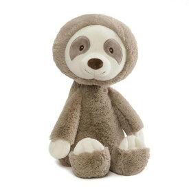 【GUND】ベビートゥースピック スロース L (6052125) (人形、玩具、おもちゃ、ぬいぐるみ、キャラクターグッズ、プレゼントに最適)